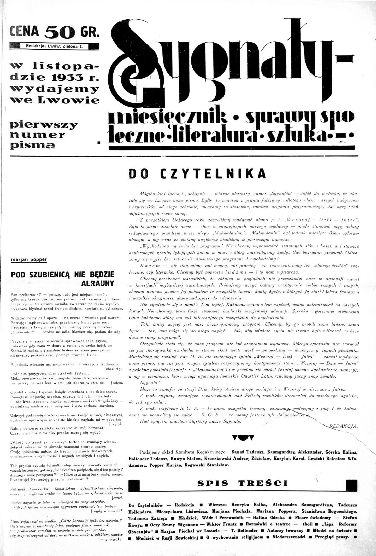 """""""Sygnały"""" 1/1933"""