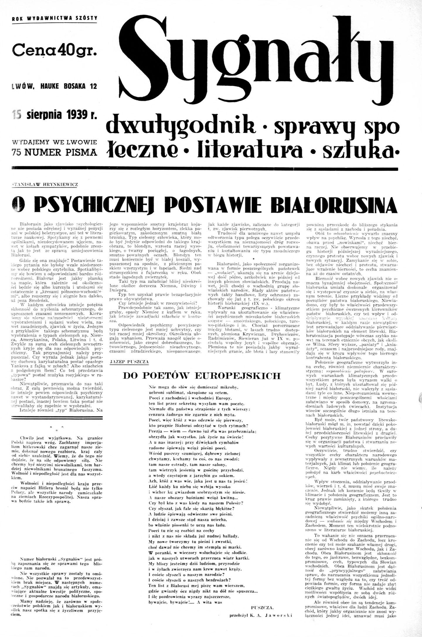"""""""Sygnały"""" 75/1939"""