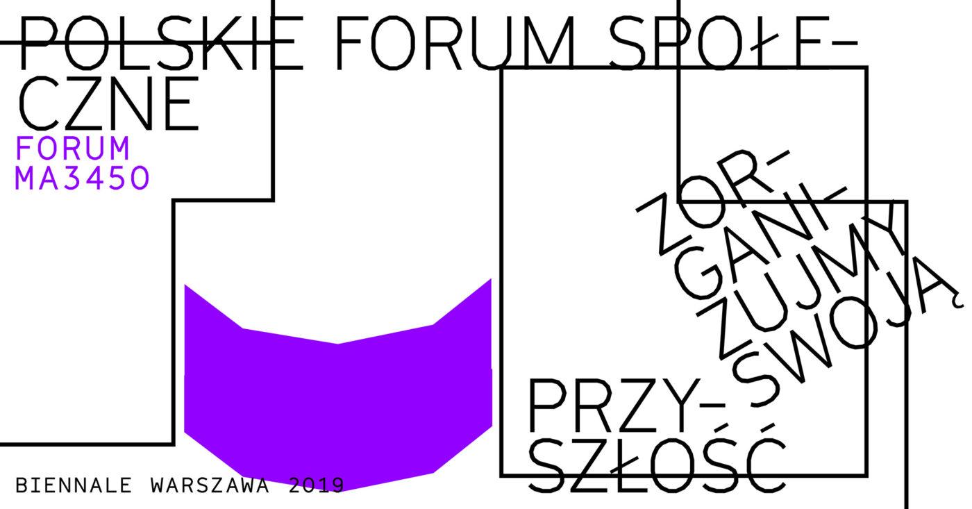 Polskie Forum Społeczne