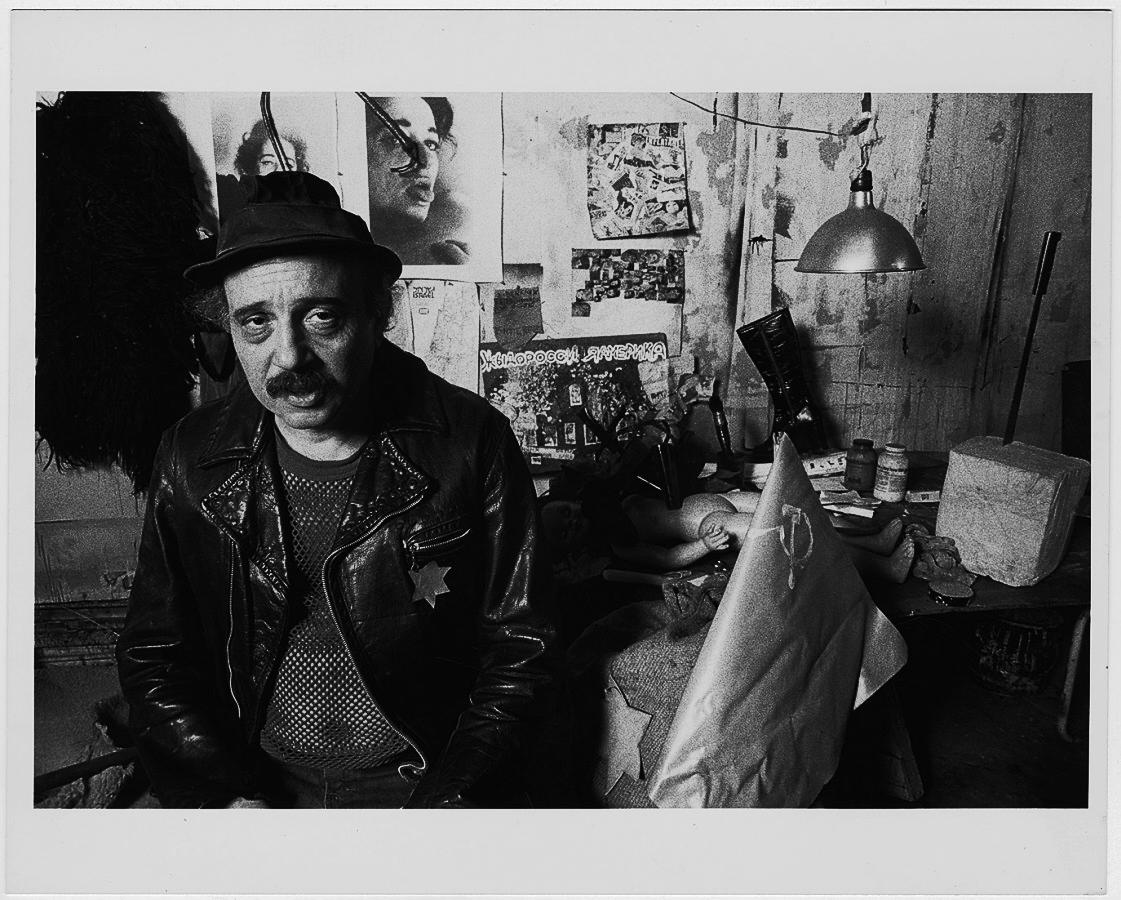 Joseph Schnebner, portret Borisa Luriego, Nowy Jork, 1977.